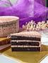 Tomboy Cake Choc Raspberry 14035d8dcc
