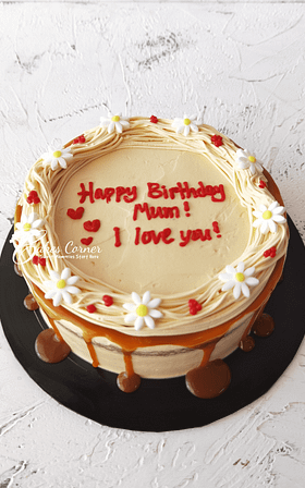 Caramel Macchiato Cake20210512 094154